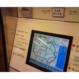 『上海2日目』の画像