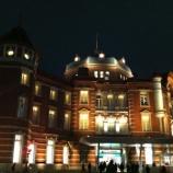 『(番外編)ちょっと見とれた東京駅』の画像
