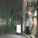 『福島の旅』の画像