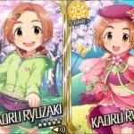 【モバマス】「龍崎薫」「橘ありす」「櫻井桃華」にボイスを追加!