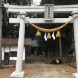 『旗鉾伊太祁曽(はたほこいたきそ)神社と「管粥神事 (くだがいしんじ)」』の画像