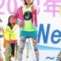 2013年 第49回湘南工科大学 松稜祭 ダンスパフォーマンス その4