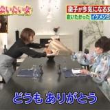 【こんくら】黒柳徹子と指原莉乃が女子会www