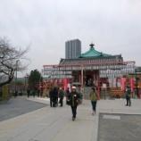 『【写真】 Xperia X compact 写真サンプル - 弁天池、他上野 ~ 錦糸町  -(作例11)』の画像