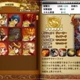 『【ドラスラ】7月7日(火)公開予定のアップデート内容のご案内』の画像