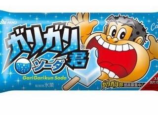 「ガリガリ君」をカキ氷にできる製造機『おかしなカキ氷ガリガリ君』が発売決定!3月25日から全国発売