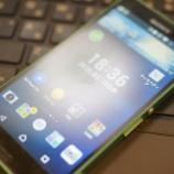 『[写真] Xperia Z3 Compact』の画像