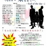 『『ブログのアクセス数~連続小説始まるよ?~』』の画像