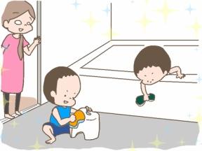 【お知らせ】お風呂スポンジは闘うハハを救う!?【くらしメイド】
