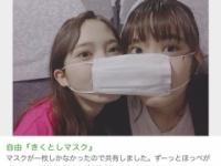 【日向坂46】mission!!新型肺炎コロナウイルスからメンバーを守れ!!!!!