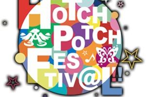 【ミリマス】HOTCHPOTCH FESTIV@L!! LIVE Blu-ray GOTTANI-BOXの店舗特典情報公開!