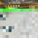 『【MHWアイスボーン】ネタバレ注意!フラゲ情報 第2弾』の画像
