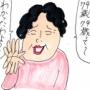 【高齢な親の問題】母の誕生日 永遠の72歳