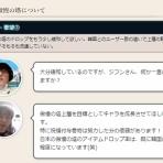 オロブログ/廃課金者のぼやき