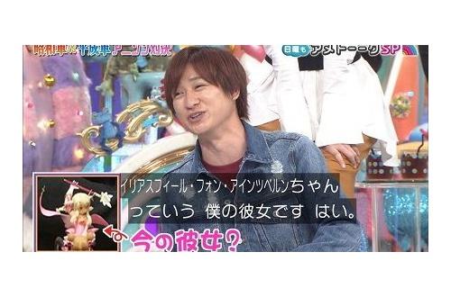 【悲報】キスマイ宮田さん、テレビで堂々と彼女を公開wwwwwwwwのサムネイル画像