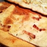 『我が家の定番!パンチェッタとペコリーノチーズのピザ』の画像