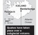 アイスランドのバルダルブンガ火山噴火中 航空便の混乱懸念