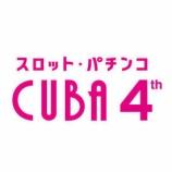 『7/9 CUBA東梅田 特日』の画像
