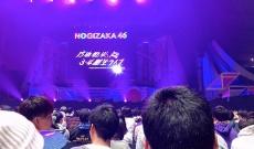 『乃木坂46 3・4期生ライブ』賀喜遥香がハウスのサビで、花道の内→外と向き直すの忘れてて、自分の周りでは「かっきーこっちこっち!」ってなってたww