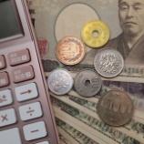『日経続落、ビットコイン急伸』の画像