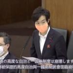 維新・音喜多議員「香港を助けないと!外務省の見解は?」外務省「香港は日本にとって…」