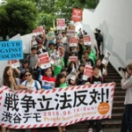 高校生のデモや集会、学校への届け出制認める