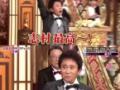 ダウンタウン浜田「志村最高~!!今年も志村けん忙しなるで~!」