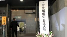 【話題】サヨク「中曽根の葬儀に国の予算を使うな!」→宮澤喜一の葬儀に野党議員も参列していたと判明
