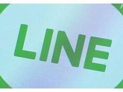【速報】アメリカがLINE解体に着手か!!!! LINEの名前を出してこんな報道が始まる!!!!