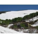 『コブチャレンジ講座(6/16〜)、月山スキーキャンプ(6/23〜) 参加者募集』の画像