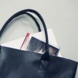 『【バッグ】おしゃれなトートバッグをセレクトしてみました!』の画像