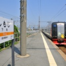 2010 しもじ駅
