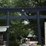 『いつか #行きたい #日本 の #名所 #松陰神社』の画像