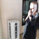 『【乃木坂46】ほとんど顔が見えなくても可愛い齋藤飛鳥さん・・・』の画像