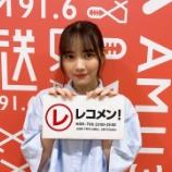 『【乃木坂46】仕上がってるな〜・・・田村真佑さん、本日最新の美貌がこちら!!!』の画像