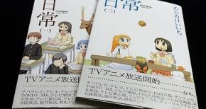 【2013年全アニメ】最も多く原作マンガを提供した出版社はどこ!?
