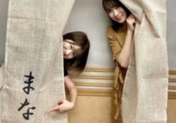 【乃木坂46】真夏さん、着々と小料理屋の下準備をしてる模様wwwwww