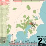 『【※注意※】千葉や福島沖などで地震が頻発』の画像