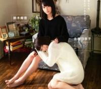 【乃木坂46】北野日奈子と鈴木絢音のツーショットが美しい