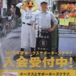 『日本へ~【福岡から行ったところ】』の画像