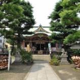 『いつか行きたい日本の名所 今戸神社』の画像