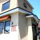 『JAL×はんつ遠藤コラボ企画【函館編2】1日め・レストラン(Assiette Caprice)』の画像