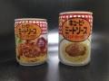 【速報】日本のインチキ、バレてしまう(画像あり)