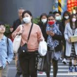 『【香港最新情報】「台湾、香港・中国本土・マカオから入境可へ」』の画像