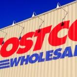 『【COST】コストコ・ホールセールの株価が上がり過ぎてヤバイ!S&P500を余裕でアウトパフォームする最強株!!!!』の画像
