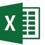 『【朗報】Excelで一番「え、そんなことできるの!?」って裏技書いたやつが優勝!!!』の画像