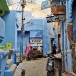 『【インド】青い街並みとメヘランガール城塞のジョードプル~二日目~』の画像