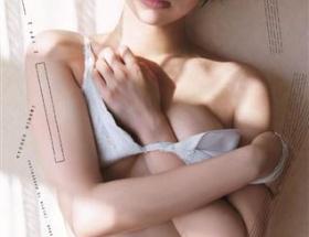 日南響子、ヌード写真集発売に「いろいろな意味で丸裸になりました」
