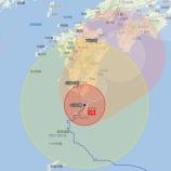 『台風5号接近により、本日は『臨時休業』致します。』の画像