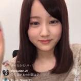 『【乃木坂46】星野みなみに『20thシングル選抜発表』の結果について聞いた結果wwwwww』の画像